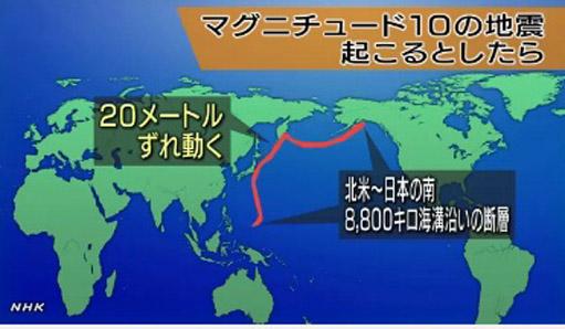 121111.quake.jpg