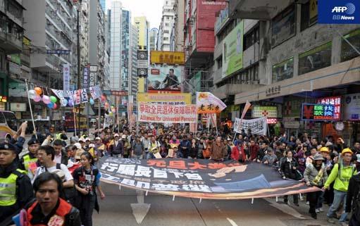 130105.hongkong.jpg