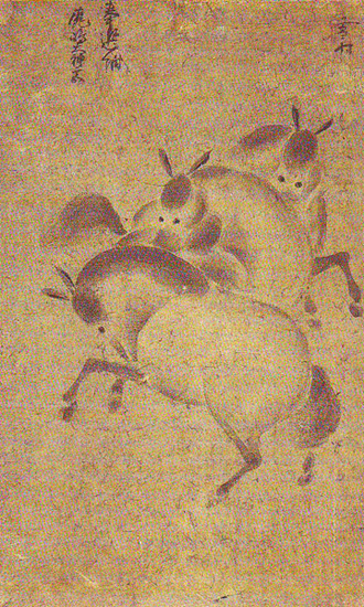 b1.2.sess60.hyakuba.jpg