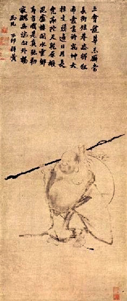 muro02.1.jpg