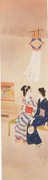 KIYO1935.1.07.JPEG
