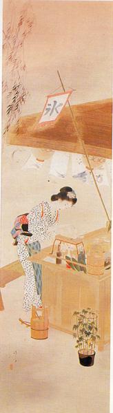 KIYO1935.1.08.JPEG