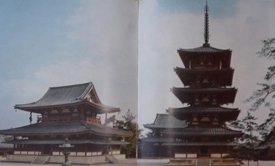 a.asuka1101.horyuji.jpg