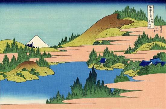 hokusai131.hakone.jpg