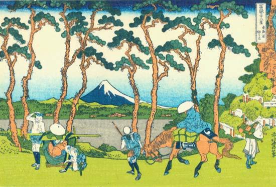 hokusai133.hodogaya.jpg