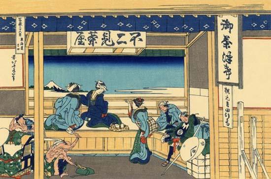 hokusai136.yoshida.jpg