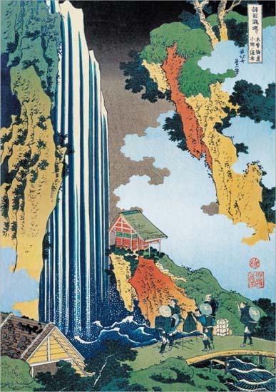 hokusai305.jpg