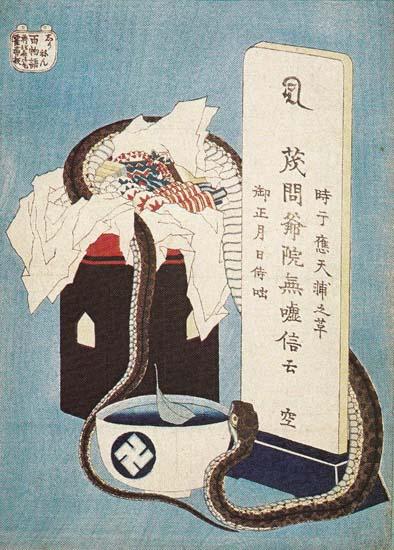 hokusai505.hyaku05.jpg