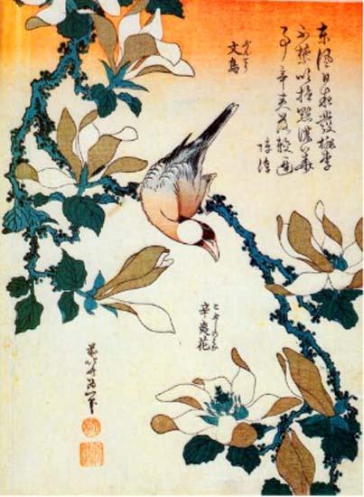 hokusai602.jpg