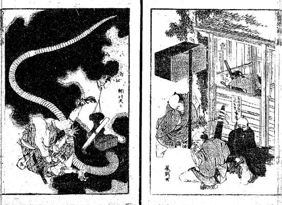 hokusai702.manga2.jpg