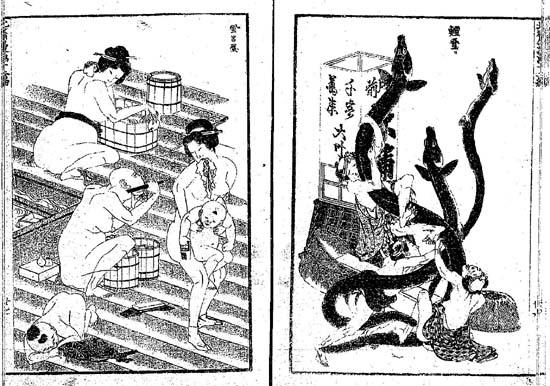 hokusai703.manga3.jpg
