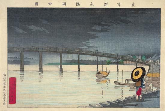 k0201.東京新大橋.jpg