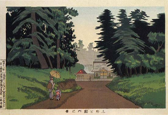 k1102.上野公園.jpg