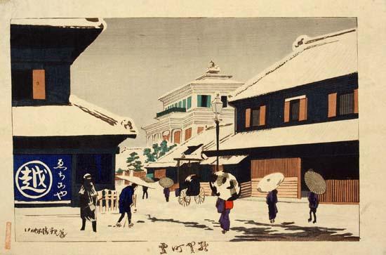 k1302.駿賀町雪.jpg