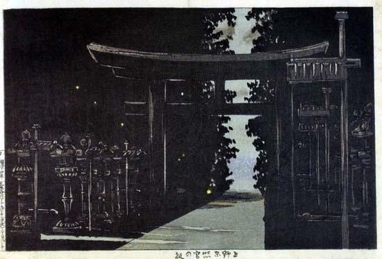 k2602.上野東照宮の夜.jpg