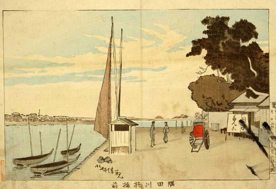 k4702.隅田川枕橋.jpg