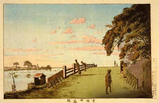 k7702.本所御蔵橋.jpg