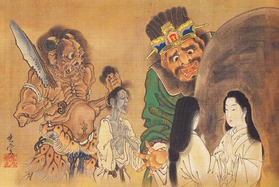 閻魔大王浄玻璃鏡図:河鍋暁斎の仏界図 - 続 壺 齋 閑 話